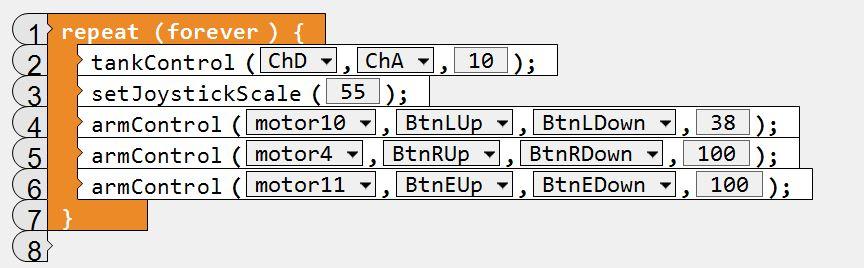 VexProgramCapture.JPG