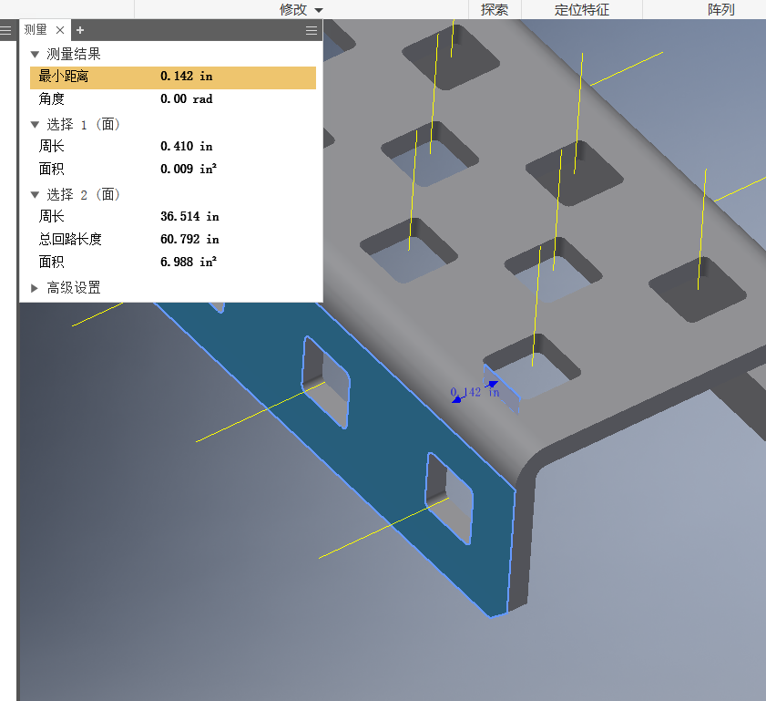 How to fix Purdue SIGBots CAD Library? - UNOFFICIAL Tech