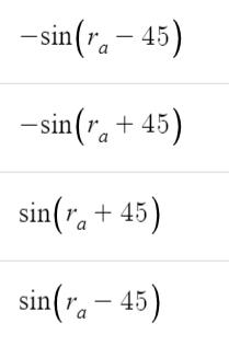 super simple sine functions