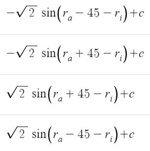 big brain equations